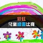 rainbow-poster.jpg