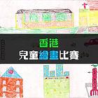 hk-poster.jpg