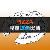 pizza-poster.jpg