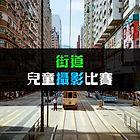 street-poster.jpg