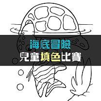 sea-poster.jpg