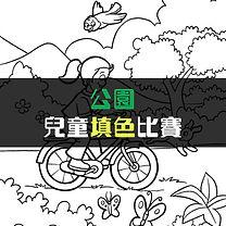 garden-poster2.jpg