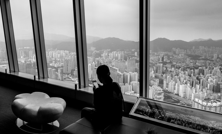 """09:31"", Hong Kong, octobre 2015."