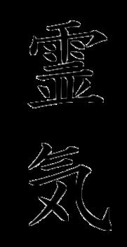 Reiki symbol.png
