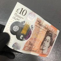 OUTLAW MONEY £10
