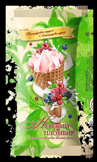 Рожок_лесная ягода__.png