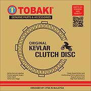 CLUTCH DISC QR 2.png