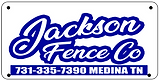 FENCE SIGN REP.png
