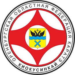 ООФКК.png