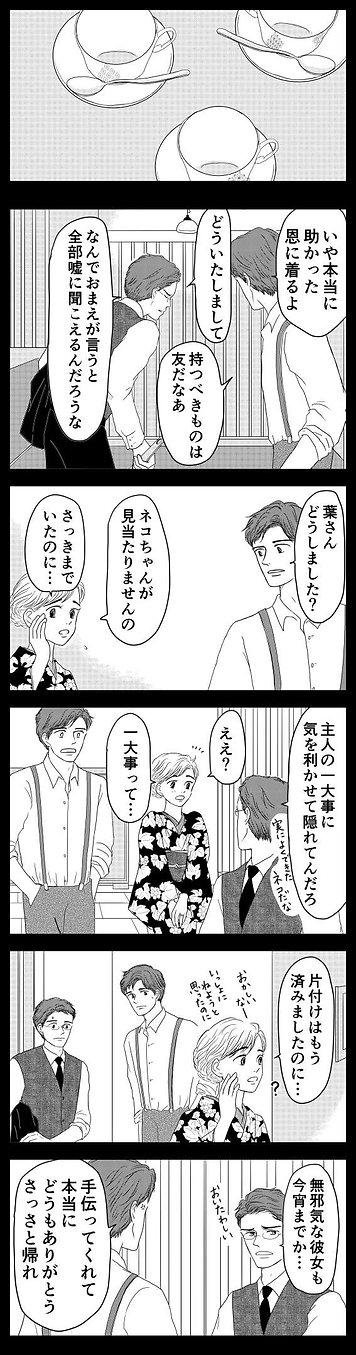はじまりの日11.jpg