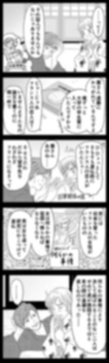 はじまりの日20jpg.jpg