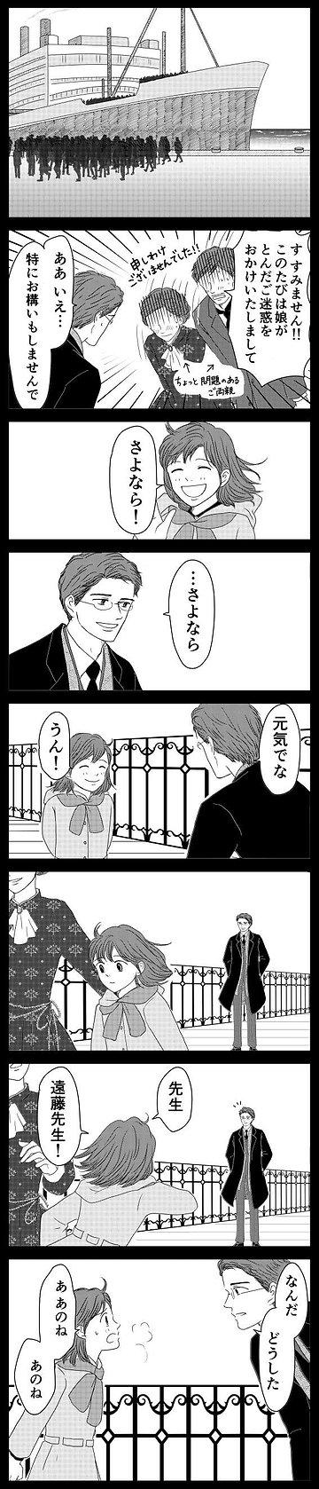 幸福について78.jpg
