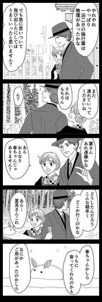 幸福について77.jpg