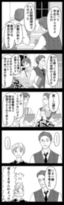 はじまりの日09.jpg