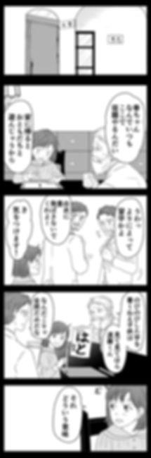 幸福について23.jpg