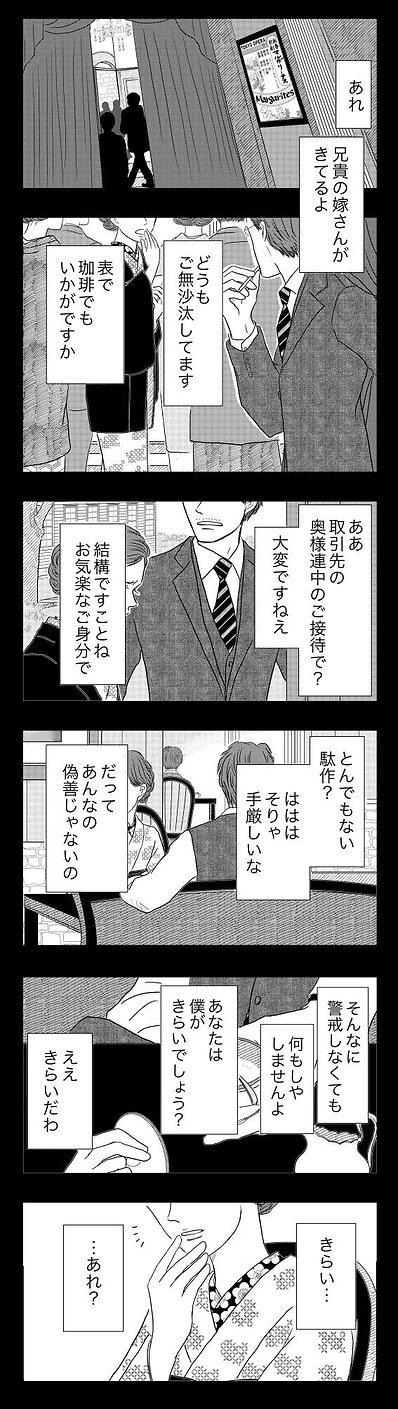 洋輔さん45.jpg