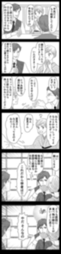 幸福について44.jpg