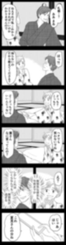 はじまりの日13.jpg