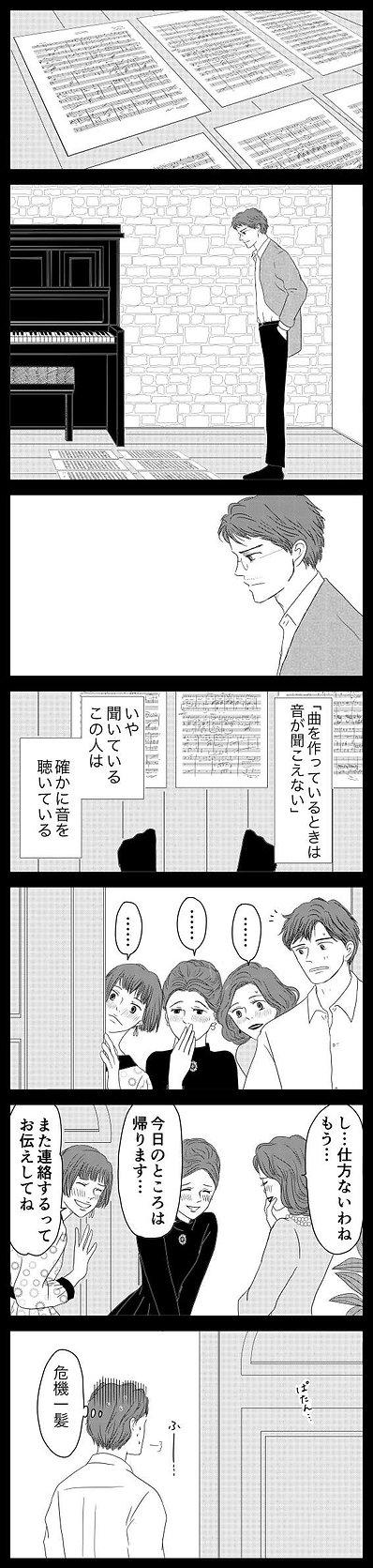 洋輔さん09 2.jpg