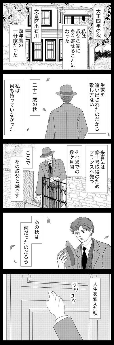 洋輔さん01.jpg