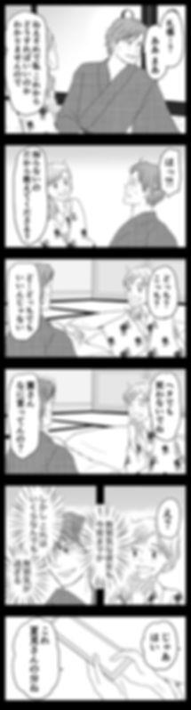はじまりの日13jpg.jpg