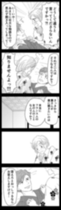 はじまりの日21jpg.jpg