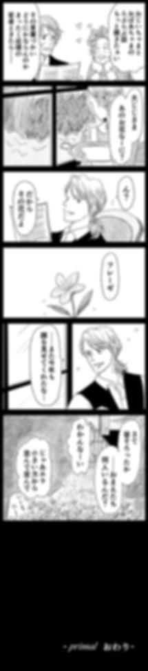 primal0409-min.jpg