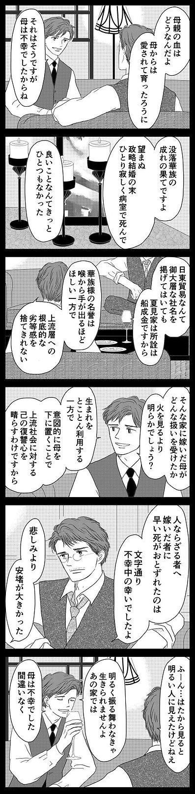 洋輔さん23.jpg