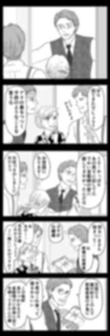 はじまりの日05jpg.jpg