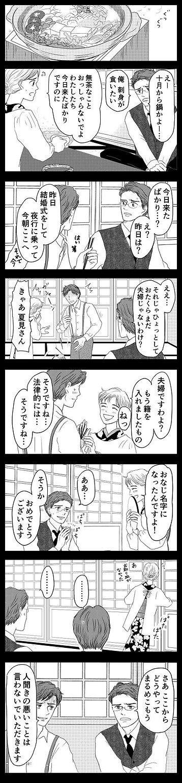 はじまりの日07.jpg