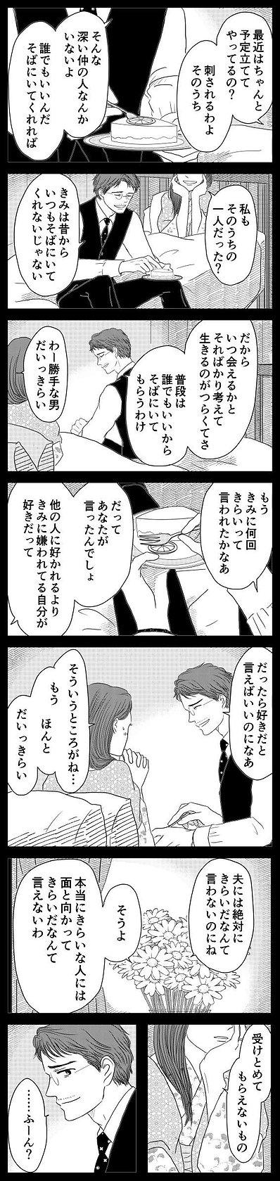 洋輔さん40.jpg