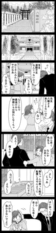 幸福について75.jpg