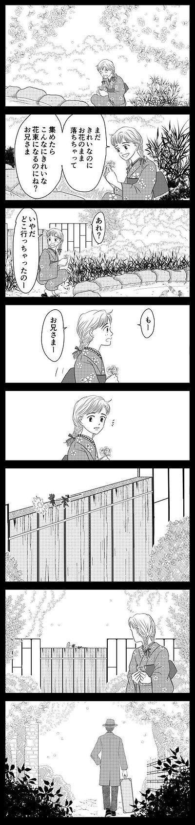 洋輔さん51.jpg