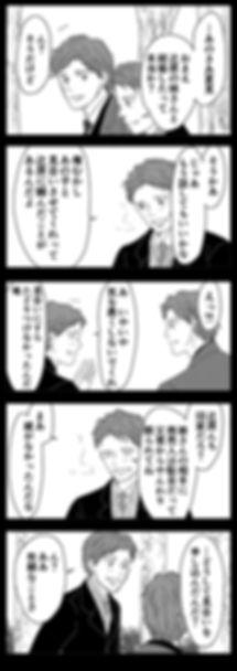 幸福について57.jpg