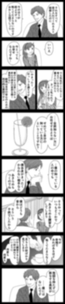 幸福について11.jpg
