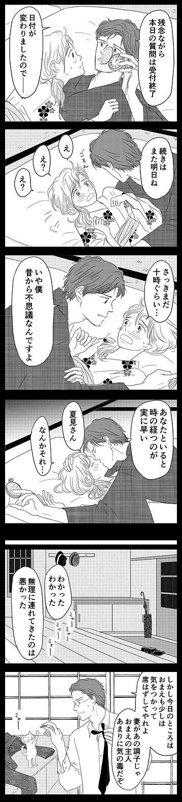 はじまりの日23.jpg