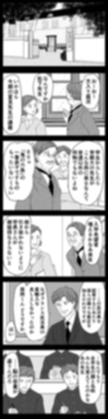 幸福について13.jpg