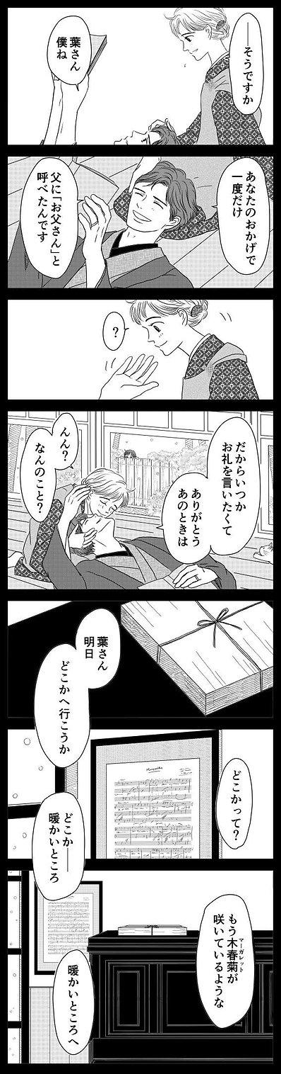 洋輔さん53.jpg