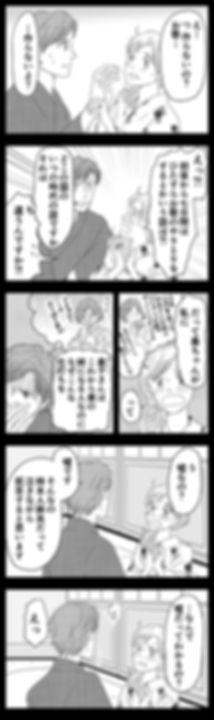 はじまりの日15 jpg.jpg