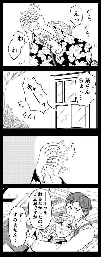 はじまりの日02.jpg