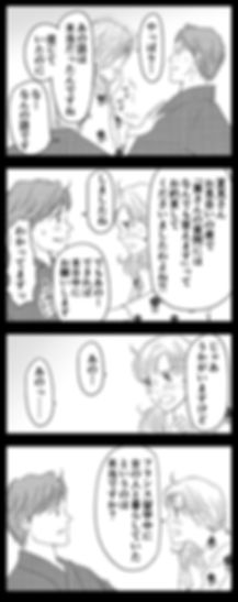 はじまりの日17jpg.jpg