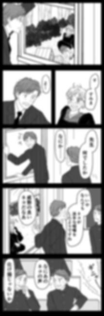 幸福について15.jpg