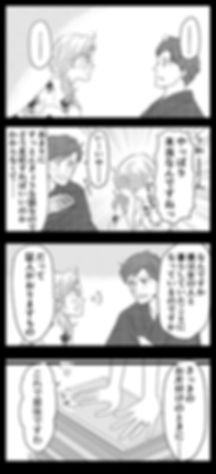 はじまりの日18.jpg