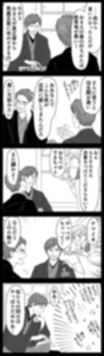 幸福について29.jpg