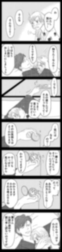 はじまりの日22.jpg