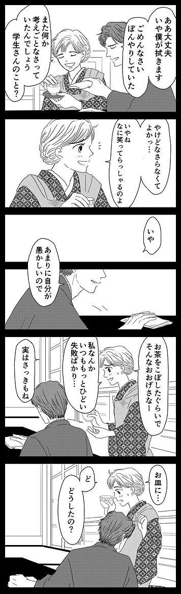 幸福について61.jpg