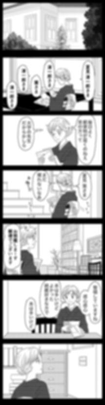 幸福について36.jpg