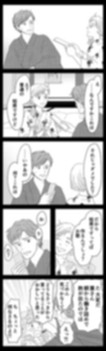 はじまりの日14jpg.jpg