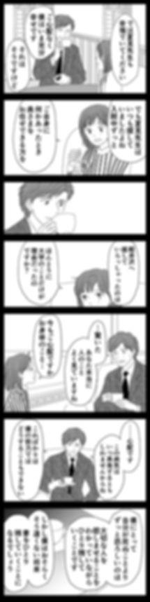 幸福について10.jpg