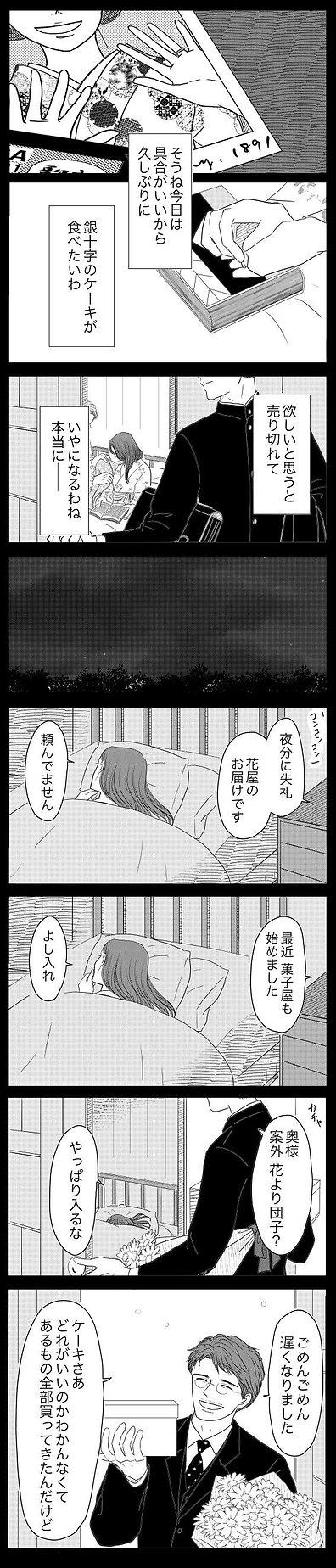 洋輔さん37.jpg
